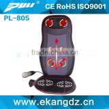 Luxury car massage seat cushion with infrared heating