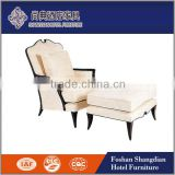 High quality hotel bedroom sofa chairs & ottoman lounge chair leisure chair