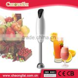 Customizable Household Electric Powder Blender