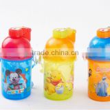 cup holder printing plastic water bottle