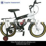 kids bicycle with MTB steel frame import from china manufacturer (HH-K1658A)