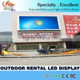 RGX p8 xxx video wall panel. full color outdoor led display screen/advertising display from shenzhen manufacture
