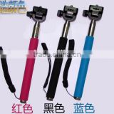 Brand new and high quality SELFIE Extendable self Monopod sticker with 3.5mm Cable suitable for all Android cellphones