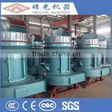 Pin mill grinder ceram tube mill at factory price