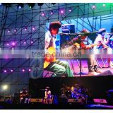 China xxx video full color led flexible curtain display/P7.62 indoor stage background led curtain wall