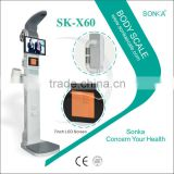 SK-X60 Multi-function Body Weighing Scale Kiosk Original Test Body Fat