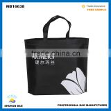 china factory fashionable OEM Recyclable PP Non Woven Bag , sustom design Shopping Bag with Lamination picture printed