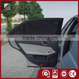 High Quality Side Door Sun Shade Window Car Curtain                                                                         Quality Choice