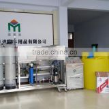 engine coolant production machine