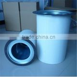 NESIA Supply Filter Element Air Compressor Oil and Gas Seperation Filter Cartridge 23545841 Air Oil Seperation Filter
