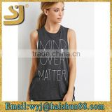 New Trendy Mind Over Matter Muscle Tee
