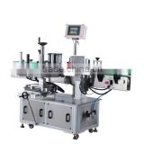 Factory price high quality high speed automatic pet bottles labeling machine/labeling machine for pet bottles