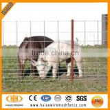 Alibaba pig wire fence lowes hog wire farm fencing