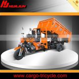 China multi-use shaft drive good quality open mode 3 wheel dump truck