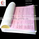 multi office paper print a4 paper mill for sale
