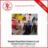 fashion tape with custom logo/ carton plastic adhesive tape                                                                         Quality Choice
