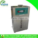 3g 5g 10g 20g ~50G portable ozone generator / ozone disinfector / ozone vegetable washer
