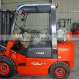 Ergonomical small tonnage 2.0T dual fuel gasoline/LPG powered forklift truck made in China