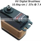 Standard rc high volatege servo /brushless motor titanium gear servo/high torque airplane servo