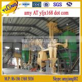 rice husk ash production pellets press wood working machine