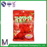 China Factory Hot Sale coconut sugar plastic packing pouch bag/small heat resistant plastic bags for candy