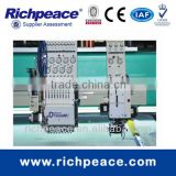 Richpeace Computerized mixed coiling embroidery machine Specialized for Carpet or blanket embroidery making