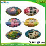 High quality children toy Soft anti stress ball,olive animal PU foam Ball,rugby