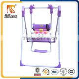 2016 new model beautiful folded safe outdoor /indoor toy---baby swing/kids swing with music canopy and safe belt