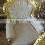 baroque armchair velvet fabric