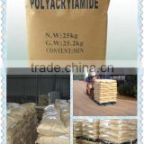 factory supply polyacrylamide PHPA -Polyacrylamide pam flocculant water treatment chemical