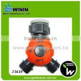 2-Way Garden Hose Splitter With Dial Switch