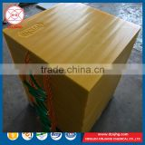 Wear resistant uhmw plastic crane lift outrigger pads