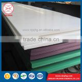 hdpe uhmwpe plastic sheet with thickness from 6mm to 300mm