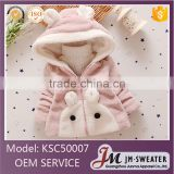 Fashion cute design infant overcoat coral fleece cartoon baby coat with hood