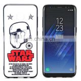 Brand new for samsung s8 phone back cover with great price