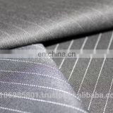 Twill (Light Stripe Design) Jacquard suits
