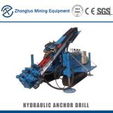 Crawler Mounted Anchor Drilling Rig|For rock mine drilling anchor cable hole construction crawler mounted anchor drillin