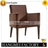 modern hotels style fabric chair single armchairs                                                                         Quality Choice