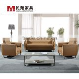 Office leather Sofa set modern design office furniture