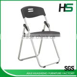 Modern half moon plastic folding chair