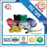 Supply FR &NON FR grade PVC insulation electrical tape