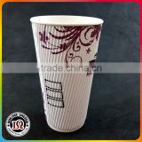 Flower Printed Corrugated Paper Cup for Hot Drinking                                                                         Quality Choice