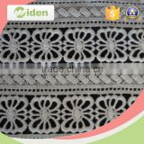 Customers design are welcomed guipure lace fabric chemical lace                                                                                                         Supplier's Choice