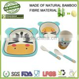 Modern Design Bamboo Dinnerware ,Bamboo Funny Insects Shapes Kids Dinner Sets