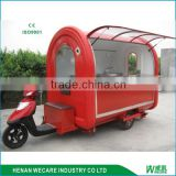 factory price electrical mobile food cart/food kiosk/food van                                                                         Quality Choice                                                     Most Popular