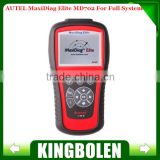 2014 Autel Maxidiag Elite MD702 With Data Stream Function for 4 System Update Internet with High Quality