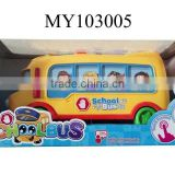 hot selling item battery operated cartoon school bus with light and music toddler's learning toy (Russian Vision)