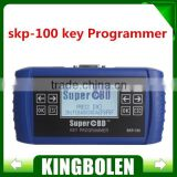 SuperOBD SKP-100 Hand-Held OBD2 Key Programmer Update Online skp100 car key programming software fast shipping