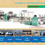 Automatic High Speed Folding Gluing Machine Counter Ejecoter with auto strapping(CLC-AFG)