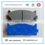 toyota front blue backing plate brake pad 04465-06080/D1222/D1293